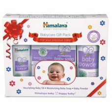 Deals, Discounts & Offers on Baby Care - Himalaya Herbals Babycare Gift Box