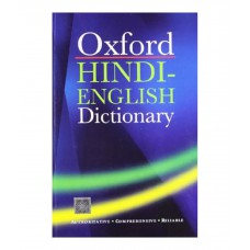 Deals, Discounts & Offers on Books & Media - Oxford Hindi-(English) Dictionary Paperback (English) 2019