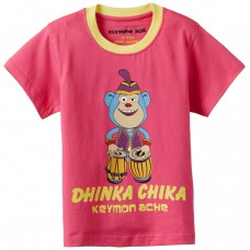 Deals, Discounts & Offers on Baby & Kids - Kids Clothing at Flat 65% off
