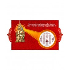 Deals, Discounts & Offers on Health & Personal Care - Hanuman Chalisa Yantra with Gold Plated Chain