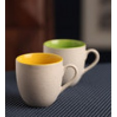 Deals, Discounts & Offers on Kitchen Containers - Multicolor Ceramic 200ML Matte Coffee Cup