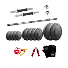 Deals, Discounts & Offers on Auto & Sports - lycan Home Gym