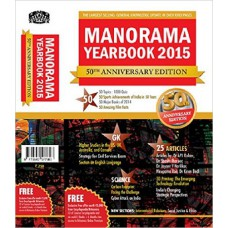 Deals, Discounts & Offers on Books & Media - Manorama Yearbook 2015
